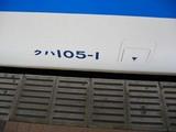 クハ105−1側面