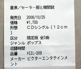 注文の伝票