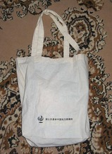 ダムのイベントで入手した買い物袋
