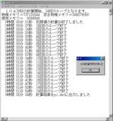 中古PC・円周率104万桁演算