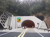東広島バイパス一般開放その1