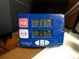 8月15日の最高温度計