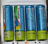 まだ使える14年前の充電式電池
