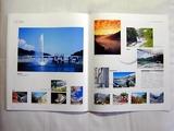 ダムフォトコンスト20回記念誌・・19回のページ