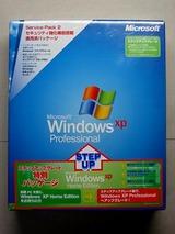 WindowsXPプロフェッショナル・アップグレードパッケージ