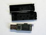 USBメモリが餌食に・・