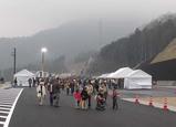 東広島バイパス一般開放その2
