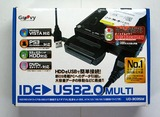IDE-USB2.0アダプタ