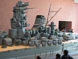 戦艦大和中央部