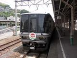 尾道駅に停車している223系