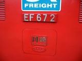 EF67側面