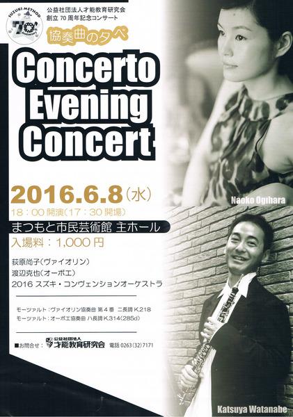 2016-06-08 荻原さん_01