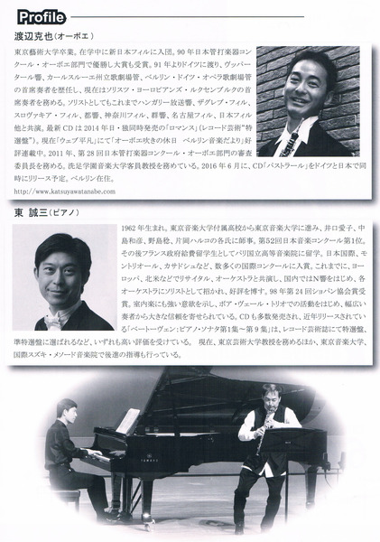 2016-06-08 渡辺さん・東先生_02