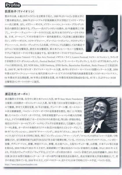 2016-06-08 荻原さん_02
