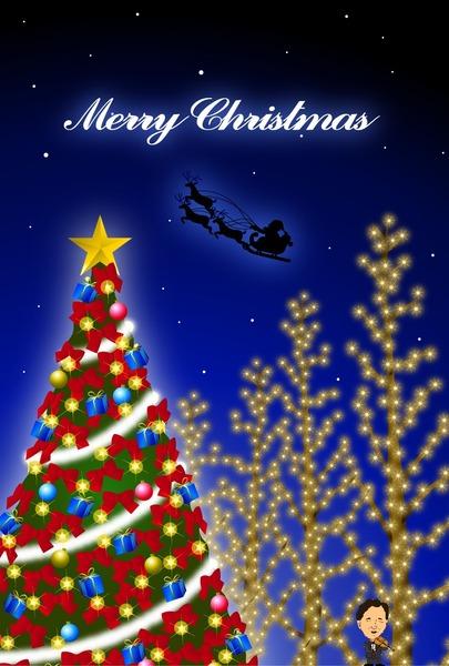 クリスマスカード(ツリー・ソリ)