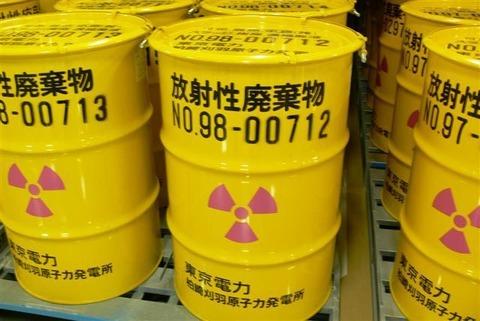 放射性廃棄物2[1]