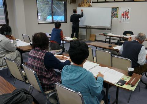 あづみ野記帳教室