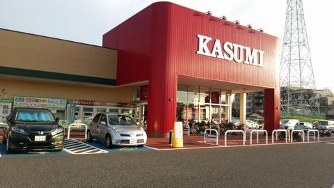 kasumi201608