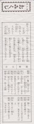 イメージ (60)
