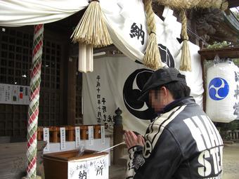 姫路カワサキツーリング・MRF安志稲荷初詣 006