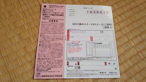 DSC_1788