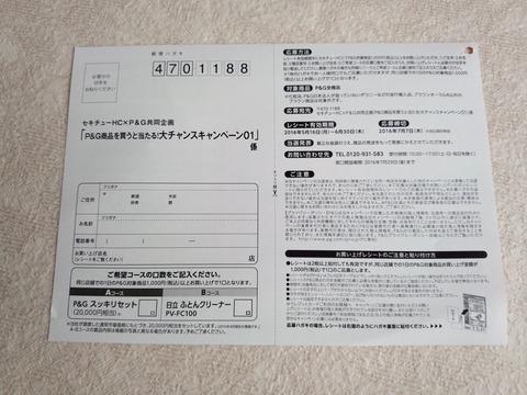 DSC_1446 (2)