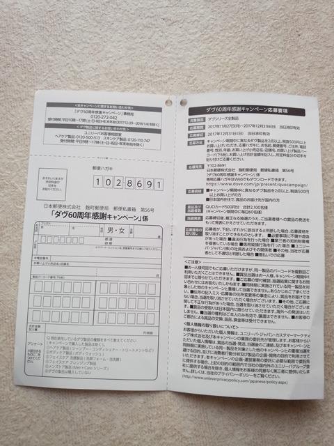 DSC_0027 (2)