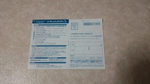 DSC_0146