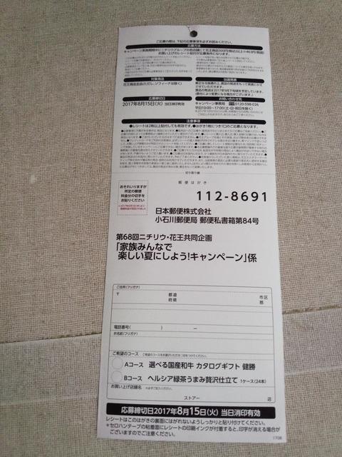 DSC_1837