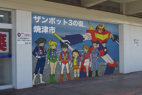 焼津駅前3