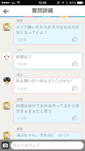 IMG_1692-3