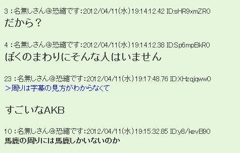 2012-04-12 16-11-02