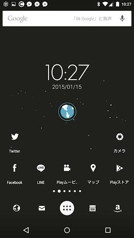 Screenshot_2015-01-15-10-27-45