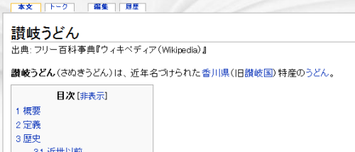 2010-05-21 20-23-06