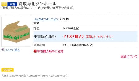 2010-04-30_162511