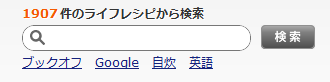 2010-04-21 0-06-40