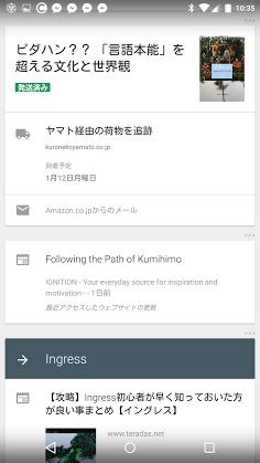 Screenshot_2015-01-15-10-35-27