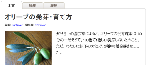 2010-05-21 20-21-19