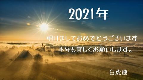 landscape-2090495_1920