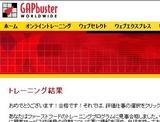 20050413 GAP
