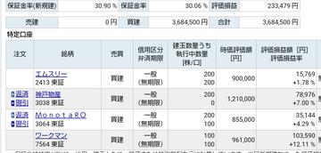 Screenshot_20200622-181757_1