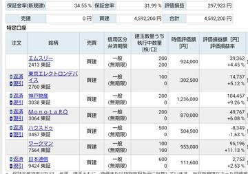 Screenshot_20200626-183411_1