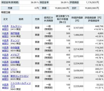 Screenshot_20201106-185054~2