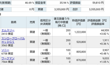 Screenshot_20200915-174436~2