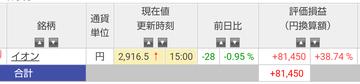 Screenshot_20201113-173632~2