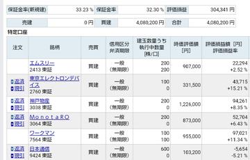 Screenshot_20200629-183604~2