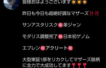 Screenshot_20200827-182031~2