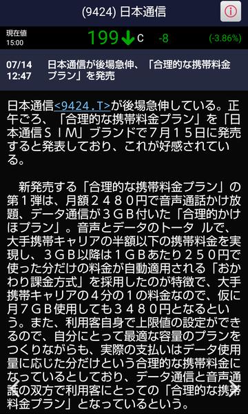 Screenshot_20200714-192033~2
