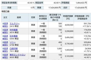 Screenshot_20201113-173615~2