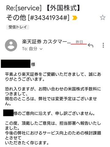 _20190705_194558